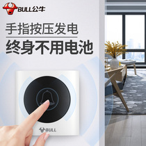 Bull doorbell wireless home a drag two super long distance without electricity self-powered electronic elderly doorbell pager