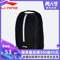 Li Ning sports shoes bag handbag fashion football basketball shoes bag portable shoes bag outdoor storage bag sports bag