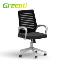 GE Tai office chair conference chair bow computer chair Staff Chair Staff Chair breathable mesh chair Home chair