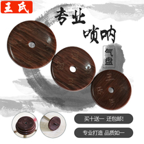 Wang's folk music imitation resin na air disk instrument accessories air disk professional national musical instruments accessoires professional accessories