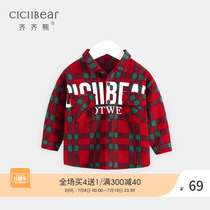 Qi Qi bear men and women baby autumn classic plaid long-sleeved shirt baby clothes letters printed lapel shirt