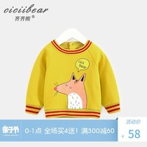 Qi Qi bear 2019 New childrens clothing boys and girls long-sleeved sweater childrens baby cotton spring cartoon shirt