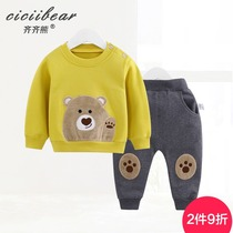 Qi Qi bear boys and girls spring sweater suit 2019 new baby baby clothes out two-piece suit