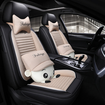Surrounded by car seat four seasons universal seat new summer cartoon female cushion cloth seat cover all-inclusive