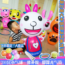 Thickened plus big cartoon dolls plastic tumbler toys inflatable baby baby early education puzzle children free mail