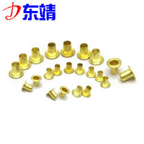 Copper eyelet buckle copper hardware Rivet through hole copper hollow Rivet copper parts M2 5-M3-M4-M5 (a pound)