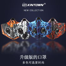 Riding mask bike outdoor sports windproof riding masks men and women anti-fog and dust breathable running cycling