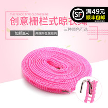 8 m wind-proof clothesline cool sun clothesline outdoor punch-free dormitory wire hanging clothes rope coarse travel portable