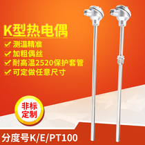 Directory of Thermocouples-resistance Online Shopping at chinahao