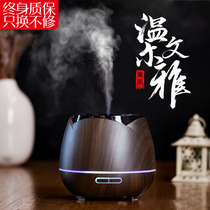 Sweets Kai Ultrasonic Spray Machine Aromatherapy humidifier essential oil lamp incense Machine Home bedroom plug night lamp Mute