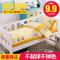 On the new kindergarten bedding cotton three-piece set of children single-piece Quilt single nap small quilt containing core six kit