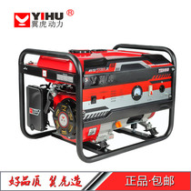 Wing Tiger small household gasoline generator portable single phase three phase 3KW5kw8kw3 kW 380V 220V