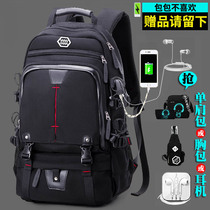 2018 New Travel Bags Europe and the US shoulder bag men travel bag bag Large capacity trend backpack computer bag big Bag