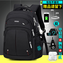 Backpack mens fashion backpack Japanese and Korean version of the trend of high school students bag leisure business computer bag travel bag