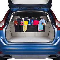 Trunk storage box finishing box car multi-function folding universal back car storage bag hanging bag