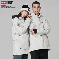 NANDNERN snowboard couple ski suit was thin tooling waterproof ski suit ski pants hommes et femmes neige