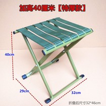 Bench reinforcement portable Mazar thickened backrest military fishing chair small portable reinforced chair stool folding Mazar