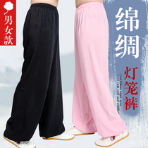Cotton tai chi pants female Tai Chi boxing clothing bloomers male spring and autumn yoga practice pants summer martial arts morning training silk
