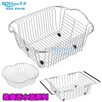 ROUMEI Soft B2 Conjoined Wash Plate Medium Small Stainless Steel Drain Basket Basket Promotion