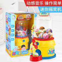 Home toy girl 3-6 years old baby boys 7 simulation Shake machine birthday gift Puzzle Grab Fun