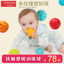 American baby dino baby grip touch ball multi-textured ball can bite toy touch touch training hand grip ball