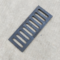 Cast iron manhole cover drain cover sewage manhole cover sewer trench cover rain grate 500*200 * 20mm