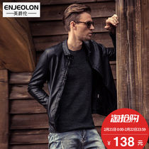 Sir Len Mens leather clothing 2018 spring and autumn new handsome locomotive clothing jacket Slimming Korean version pu machine leather jacket