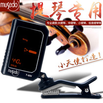 Wonderful things more violin tuner tuner viola cello tuner violin violin special double bass