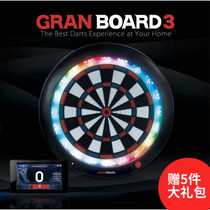 Japan original GRANBOARD 3 generation Bluetooth network dart machine electronic dart board soft dartboard set