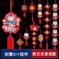 2019 year of the pig New Year New Year Chinese New Year goods decoration supplies New Year indoor scene layout small ornaments pendant