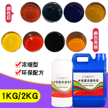 CAREY interior and exterior paint color paste latex paint palette water-based paste 1 2kg black red yellow blue green