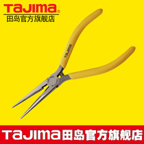 Tajima Tajima Electronic nose pinces rallongé réparation électronique authentique SHP-L160F