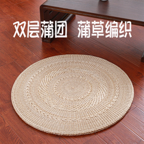 Wei more thick meditation mat rattan woven tatami bay window mats straw meditation worship Buddha mat futon