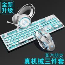 Wrangler steampunk mechanical keyboard mouse set computer retro gaming gaming mouse and mouse home desktop blue axis black axis headset machine wired internet cafes red notebook three-piece set