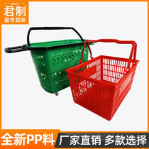 Supermarket shopping basket carrying basket large handle to buy basket store convenience store thickened shopping box plastic baskets.