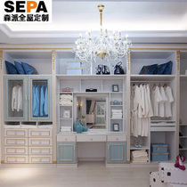 European Flat door overall wardrobe custom Nordic molded wardrobe cloakroom sliding door walk into the whole house customization