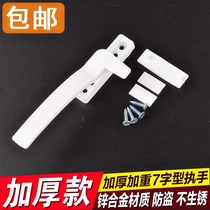 Plastic window handle old-fashioned flat open windows do not lock the window handle outside the window handle seven handle