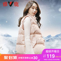 yaloo deer down vest female short 2019 new Korean version of duck down casual loose South Korean coat tide