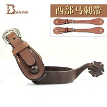 Spurs belt West Spurs with cowhide Western horse boots wear spurs accessories eight feet Dragon Horse BCL218402