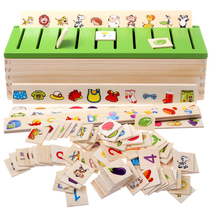 Matériel didactique Montessori learning knowledge classification box Montessori Montessori Early Education Kindergarten Math enlightenment toys