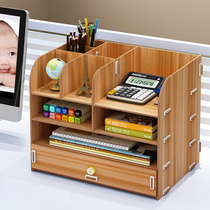 Desktop Office file storage box large with drawers multi-storey storage box stationery creative wood finishing racks