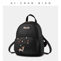 Shoulder bag female 2019 new Korean fashion wild small fresh tide soft leather ladies mini backpack female bag