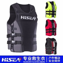Professional life jackets adult summer portable outdoor fishing upstream large buoyancy vest vest multi-function belt type