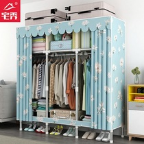 Simple wardrobe Assembly cloth wardrobe thick steel tube reinforced fabric storage cabinet full steel frame thick double cloth wardrobe