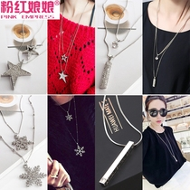 Sweater chain long hundred autumn winter necklace womens clothes accessories pendant decorative neck jewelry simple Korean pendant