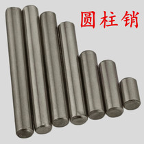 A3 steel cylindrical PIN positioning pin PIN M3 4 5 6 8 10mm pin shaft Direct Sales Wholesale