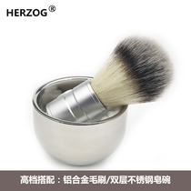 Shaving foam Brush Beard Badger Brush Barber shop dedicated shaving foam bowl shaving brush Set shaving brush