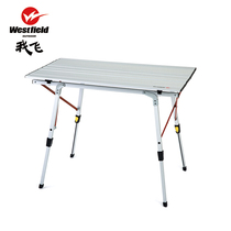 Westfield je prends l'avion plein air aluminium portable table pliante Barbecue camping pique-nique ultra-léger tables et chaise décrochage