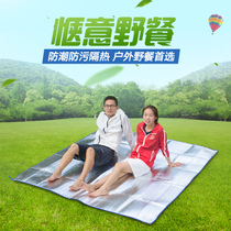 Outdoor moisture-proof pad 3 people -4 People waterproof insulation aluminum film single double tent sleeping mat mat insulation picnic mat