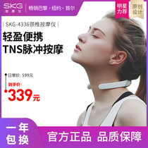 skg pulse cervical spine instrument cervical spine massager massager intelligent cervical spine massager